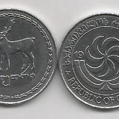 GEORGIA 20 TETRI 1993 [2] XF, livrare in cartonas, Asia, Nichel
