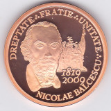Moneda Romania 1 Leu 2009 - Proof ( Nicolae Balcescu - tombac )
