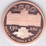 Moneda Romania 1 Leu 2010 - Proof ( 130 ani de la infiintarea BNR - tombac )