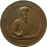 B364 MEDALIA PETRU SCHIOPUL 1909