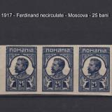 1917- Ferdinand - necirculate - Moscova - valoarea de 25 b- MNH - straif de trei - Timbre Romania, Regi, Nestampilat