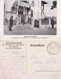 Ploiesti - Mackensen -  rara- foto razboi, WWI-militara