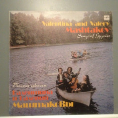 VALENTINA and VALERY MASHTAKOV -SONGS OF...(MELODIA/URSS) - VINIL/Stare PERFECTA - Muzica Populara electrecord