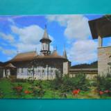 HOPCT 24900  MANASTIREA SUCEVITA  -JUD SUCEAVA -CIRCULATA