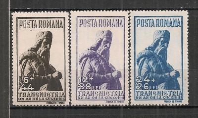 Romania.1942 Pentru Transnistria-Miron Costin  PR.17 foto