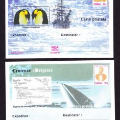 CARTI POSTALE ROMANIA 1998 = CENTENAR