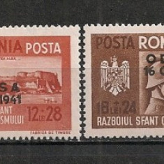 Romania.1941 Fratia de arme romano-germana-supr.  PR.13
