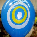 Balon 25 cm Party, evenimente, FATYMA EYE, set 6 bc, personalizare la cerere