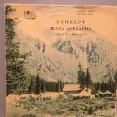 RECITAL BY JAQUES DOUVALIAN (USSR/MK) - VINIL/stare FOARTE BUNA - Muzica Latino Altele