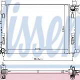 Radiator, racire motor DACIA DUSTER 1.5 dCi - NISSENS 637624