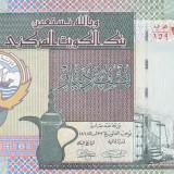 Bancnota Kuwait 1/2 Dinar (2013) - P24 UNC - bancnota asia