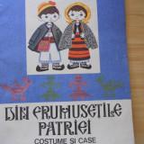 IRINA APOSTOLOIU--DIN FRUMUSETILE PATRIEI - 1973 - Carte de colorat
