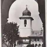 Bnk cp Manastirea Agapia din Vale - Vedere - necirculata - Carte Postala Moldova dupa 1918, Printata