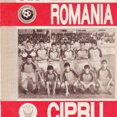 Program meci fotbal ROMANIA - CIPRU 14.04.1993