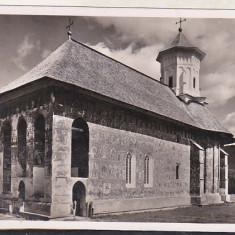 Bnk cp Manastirea Moldovita - Vedere - necirculata - posibil internelica, Sucevita, Printata
