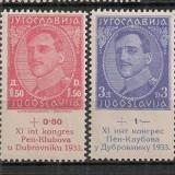 Iugoslavia.1933 Ziua internationala A Uniunii Scriitorilor PEN CI.545, Nestampilat