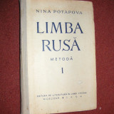 Nina Potapova - Limba rusa - Metoda - Vol.1
