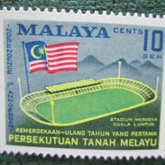 TIMBRE STRAINE=MALAYA=MNH, Nestampilat