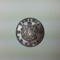2 BANI 1879 - STARE FOARTE BUNA - LUCIU - PIESA DE COLECTIE - Moneda Romania