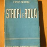 Vasile Militaru Stropi de roua versuri Bucuresti 1943 - Carte veche