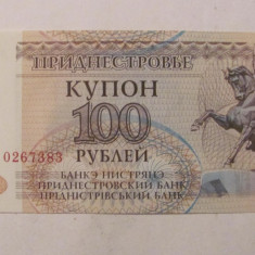 CY - 100 ruble cupon kupon 1993 Transnistria UNC