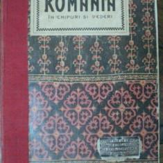 ROMANIA IN CHIPURI SI VEDERI BUCURESTI 1926 - Carte veche