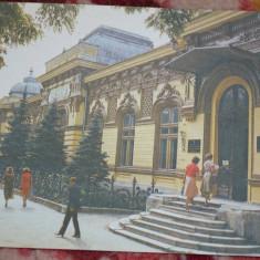 Vedere - Chisinau - Muzeul de Stat de arte plastice al RSSM - URSS - 1990, Necirculata, Fotografie