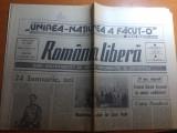 ziarul romania libera 24 ianuarie 1990 - 131 de ani de la unirea lui cuza