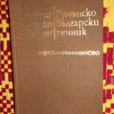Dictionar roman - bulgar an 1972/503pag