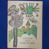 ILEANA CEA NOROCOASA ( BASME POPULARE ARDELENESTI ) * TRAISTA CU POVESTI - 1968