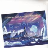 Colita st romanesti PROTEIATI REGIUNI POLARE - Timbre Romania, Stampilat