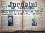 ZIAR VECHI - JURNALUL DE DIMINEATA -23 APRILIE 1945