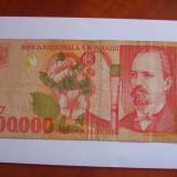 BACNOTA 100000 LEI 1998, ROMANIA - Bancnota romaneasca