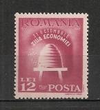 Romania.1947 Ziua Economiei  AX.147