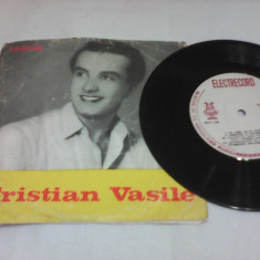 DISC VINIL CRISTIAN VASILE ZARAZA RARITATE!!!EPC 706 DISCUL STARE FOARTE BUNA - Muzica Blues