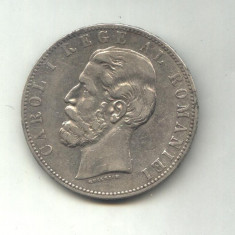 5 LEI 1883 - Moneda Romania