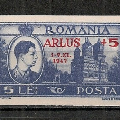 Romania.1947 ARLUS-supr. AX.146 - Timbre Romania, Nestampilat
