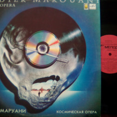 (M) DISC VINIL DIDIER MARUOANI - SPACE OPERA - Muzica Opera electrecord