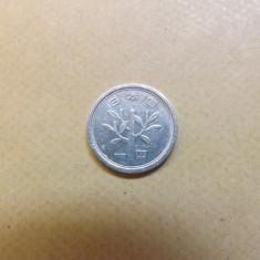 Japonia 1 Yen 1964 (39) - Epoca Showa, Asia, Aluminiu
