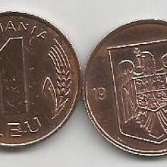 ROMANIA 1 LEU 1994, XF+ [2] livrare in cartonas - Moneda Romania, Fier