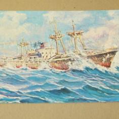 Vapor Navrom - 2+1 gratis - RBK15850 - Carte postala tematica, Circulata, Printata