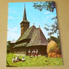 Biserica de lemn - Rozavlea - Maramures - 2+1 gratis - RBK15883 - Carte Postala Maramures dupa 1918, Circulata, Printata