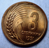 B.929 BULGARIA 3 STOTINKI 1951 AUNC, Europa, Alama
