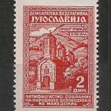 Iugoslavia.1945 Eliberarea Macedoniei CI.569, Nestampilat