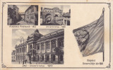 IASI   ACADEMIA  MIHAILEANA-1835 UNIVERSITATEA 1860  DRAPELUL UNIVERSITATII 1860, Circulata, Printata