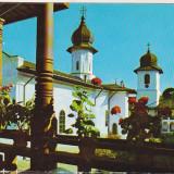 Bnk cp Manastirea Agapia - Biserica - necirculata - Carte Postala Moldova dupa 1918, Printata