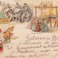 SALUTARI DIN BRAILA LITOGRAFIE LAUTARI LEAGAN DANSUL HORA PORT POPULAR 1904 - Carte Postala Muntenia pana la 1904, Circulata, Printata