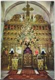 Bnk cp Manastirea Putna - Tampla bisericii - necirculata, Printata
