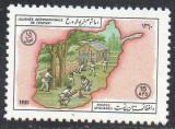 Afganistan 1981 - S 1284,Ziua copilului neuzat,perfecta stare, Nestampilat