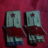 2 Insigne China 1954-1955- Drapel, metal si email, h= 3 cm - Insigna